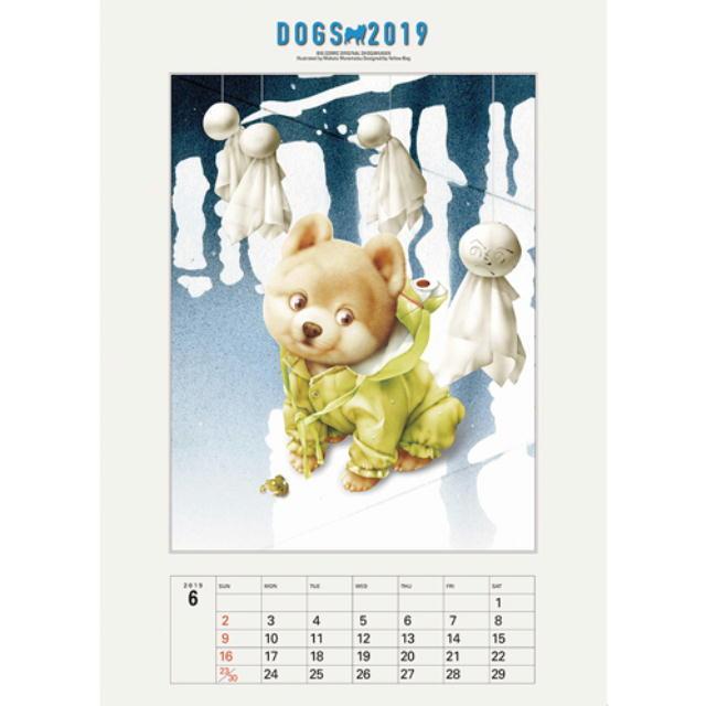 「 6月の 犬さん・猫さん 」_c0328479_17242310.jpg