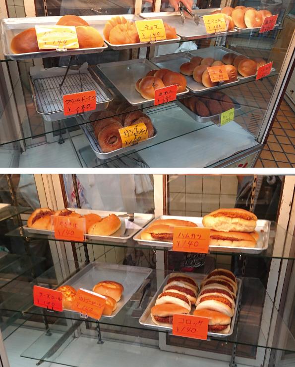 【三ノ輪】パンのオオムラ「リングドーナツ」【シンプルで良いドーナツ!】_d0272182_18462930.jpg
