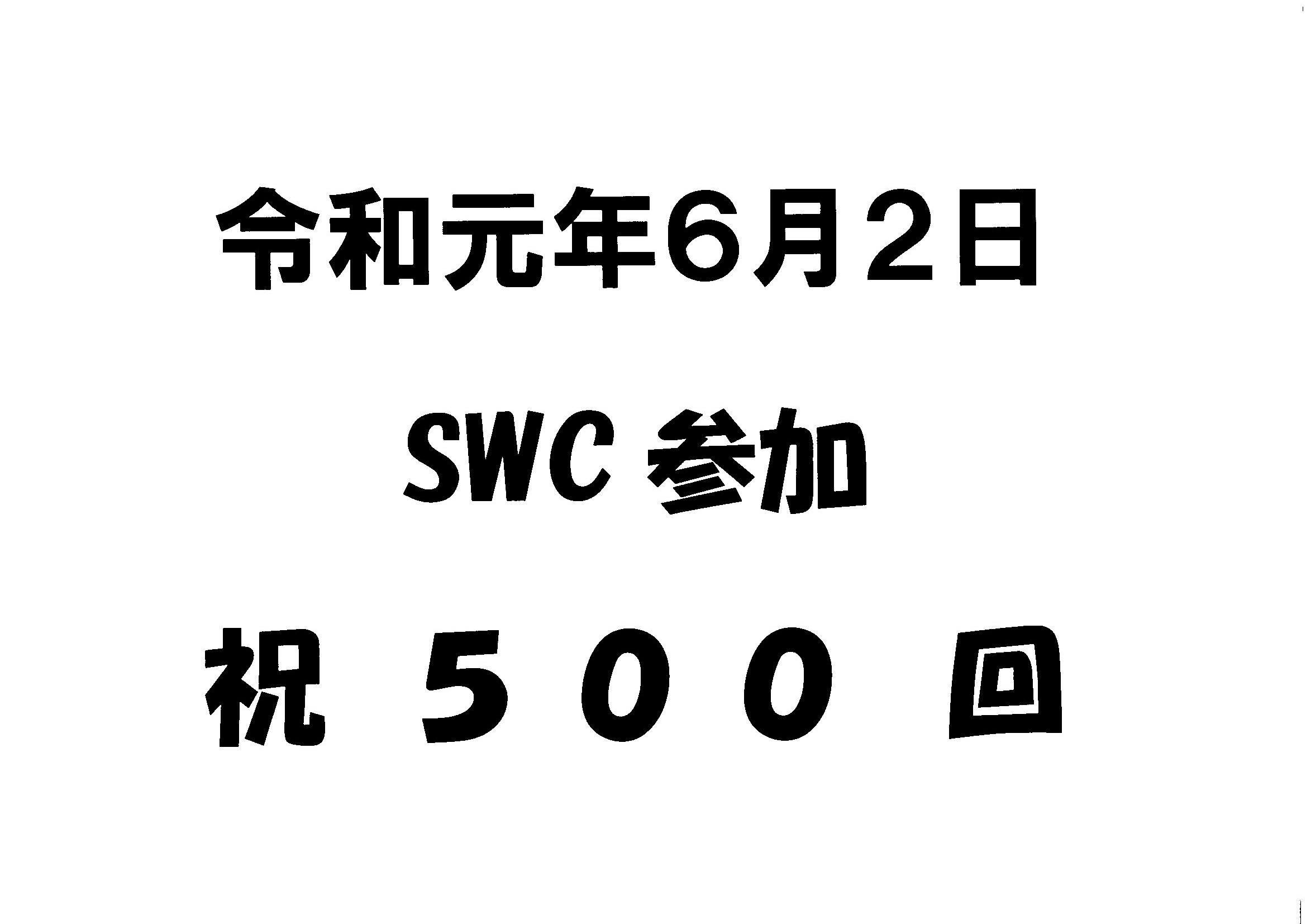 e0294183_20235996.jpg