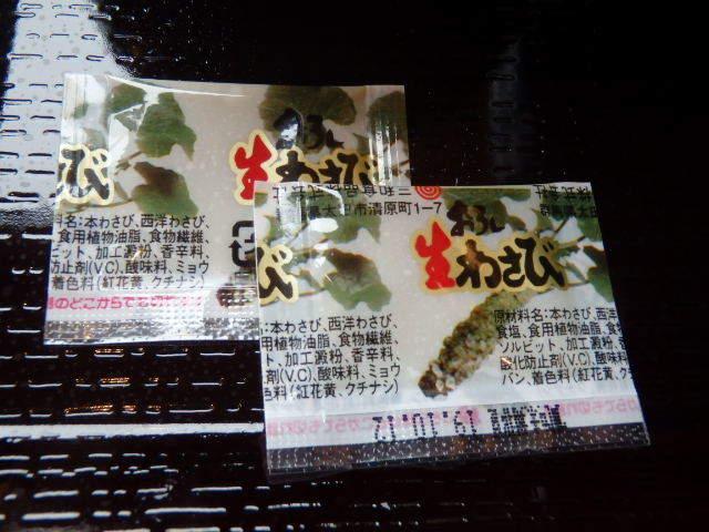 丸亀製麺       西宮前浜店_c0118393_11124105.jpg