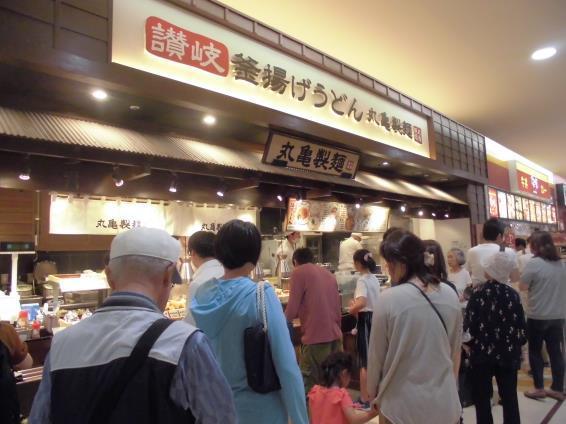 丸亀製麺     イオンモール猪名川店_c0118393_17094880.jpg