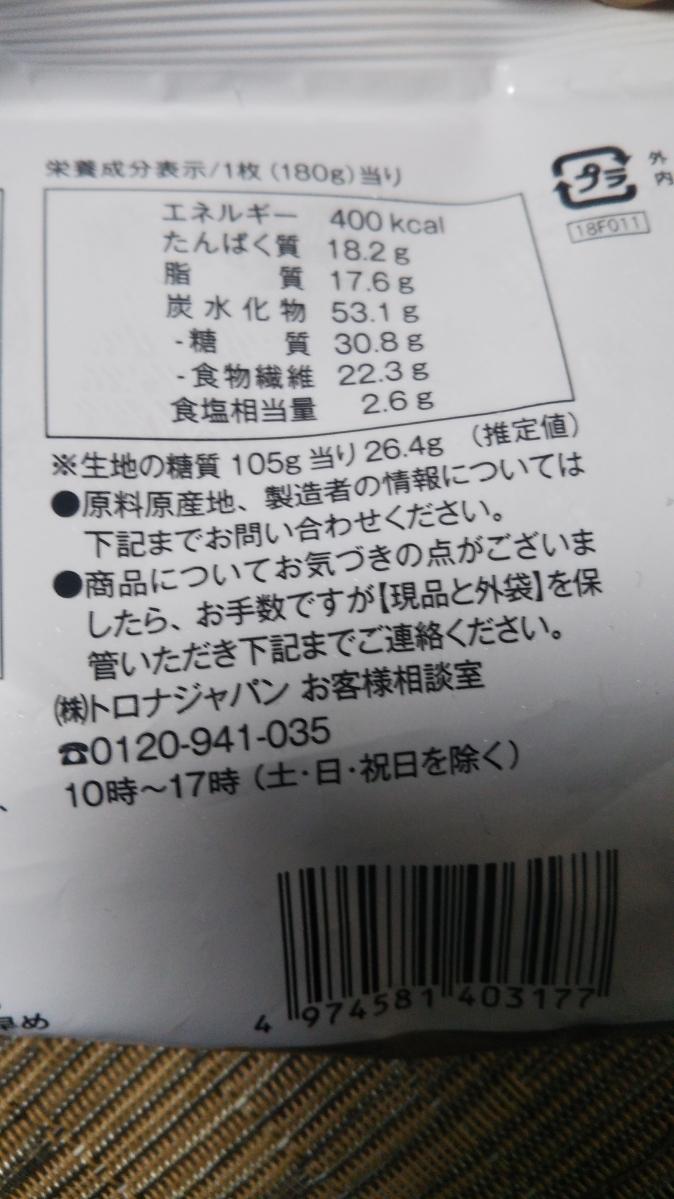 f0076001_23040531.jpg