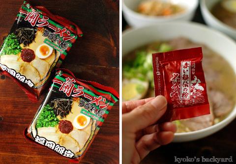 チャーシュー&煮玉子のせ一蘭ラーメン+炒飯+激辛野菜炒め_b0253205_01551924.jpg