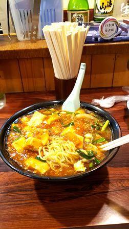 千両 麻婆麺_a0128408_10260509.jpg