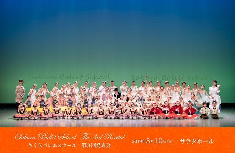第3回発表会・終演後_b0185509_18434211.jpg