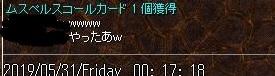 c0340914_21274431.jpg