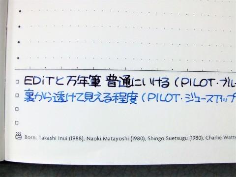 f0220714_19120944.jpg