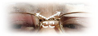 🎵眼瞼下垂 🎵_a0115924_19141722.png