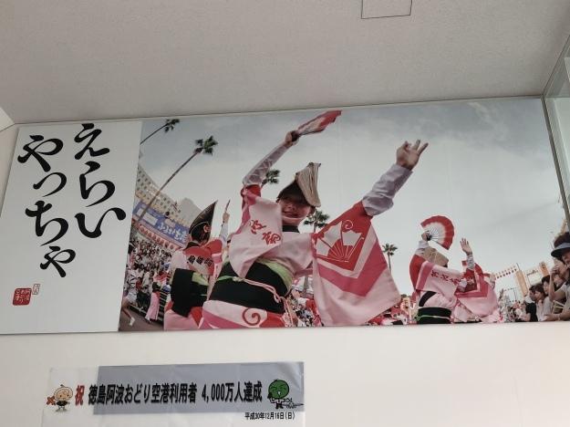 こんぴらさんへお参りに行ってきました♪         香川県_e0184067_16473526.jpeg