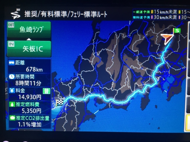 神戸へ 久しぶりの遠方納車_c0317377_17101750.jpg