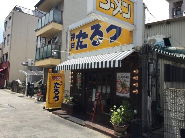 神戸へ 久しぶりの遠方納車_c0317377_17123900.jpg