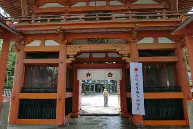 菅原神社(北の天神さん)_a0045381_20302896.jpg