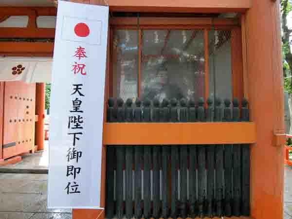 菅原神社(北の天神さん)_a0045381_20305878.jpg