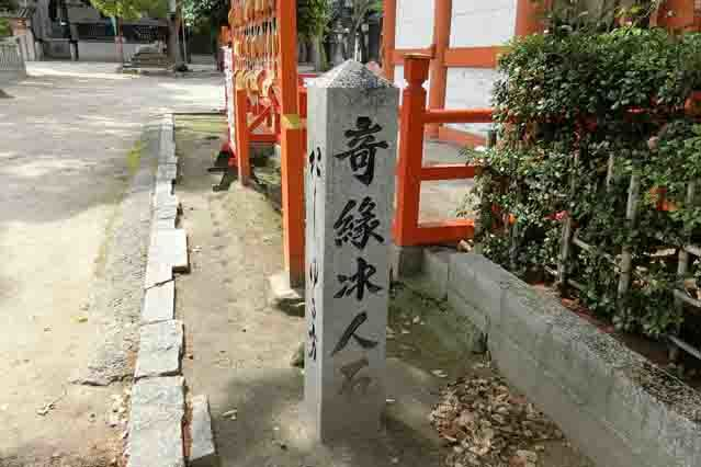 菅原神社(北の天神さん)_a0045381_20310377.jpg