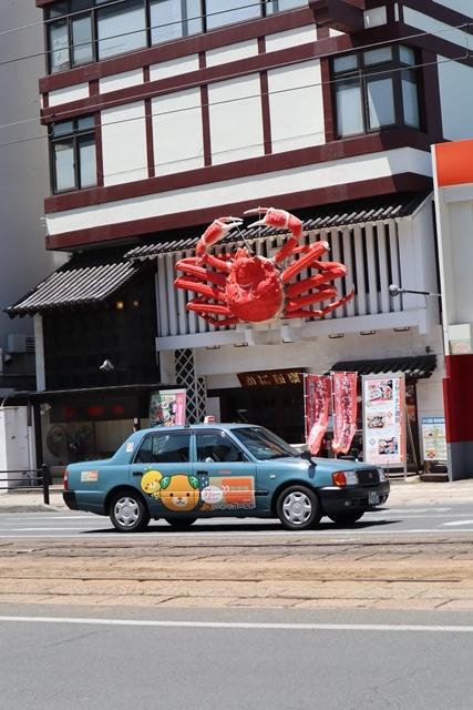 観光の町松山@松山の夜と昼、綺麗な街並み松山市・・・坊ちゃん列車と路面電車_d0181492_21092692.jpg