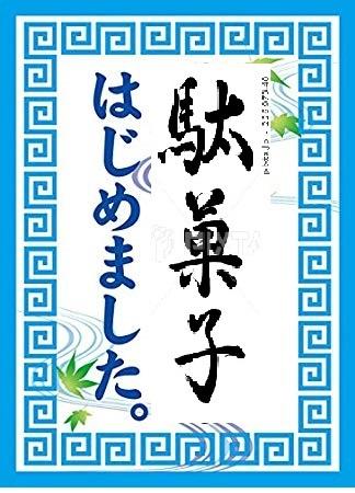6月4日(火)☆TOMMYアウトレット☆あゆブログ٩(●˙▿˙●)۶ 新在続々入庫中♪自社ローン・ローンサポート☆_b0127002_17575285.jpg