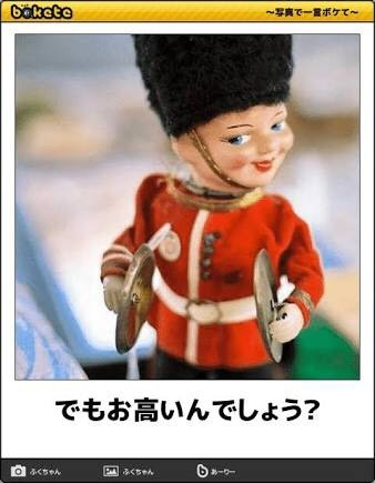 コスパ最強イヤホン_a0113003_16060546.jpg