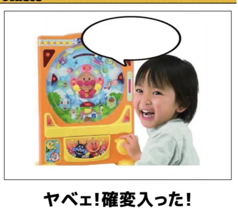 コスパ最強イヤホン_a0113003_16061073.jpg