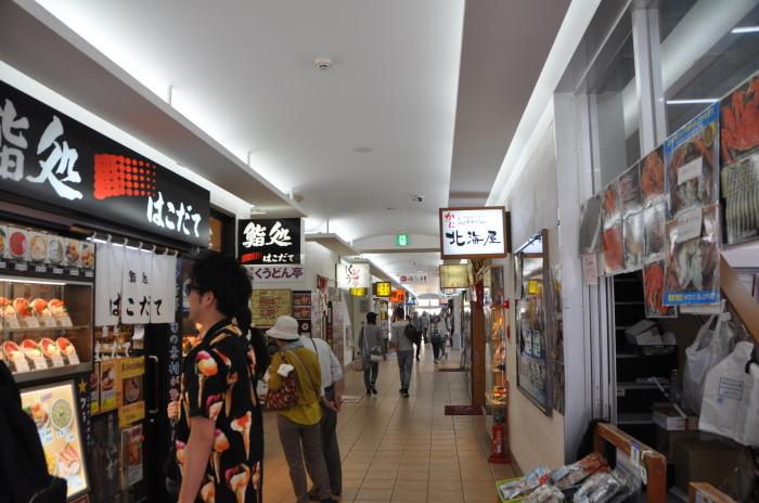 SMCスプレンディーダ号(日本一周)5月24-26日 横浜⇒函館_f0053218_16564171.jpg