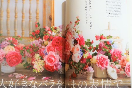 花時間さんの妹! 「花時間プチ バラを楽しむ本」_a0042928_21562070.jpg