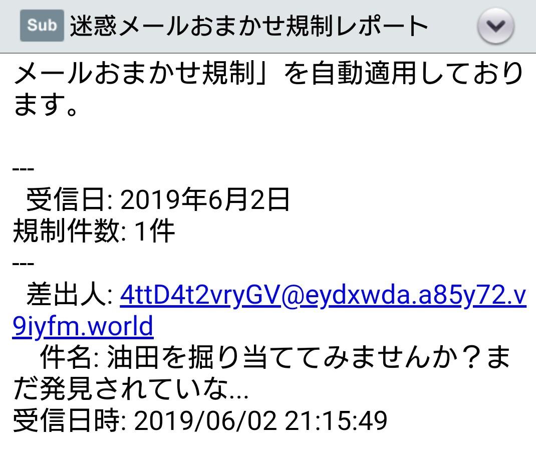 b0082428_09311208.jpg