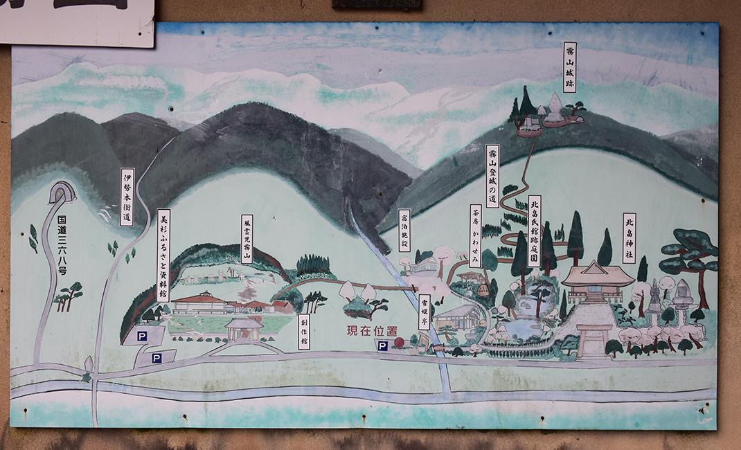 室町時代の庭園が残る多気北畠氏城館跡を訪ねて。<前編> 北畠神社_e0158128_11462565.jpg