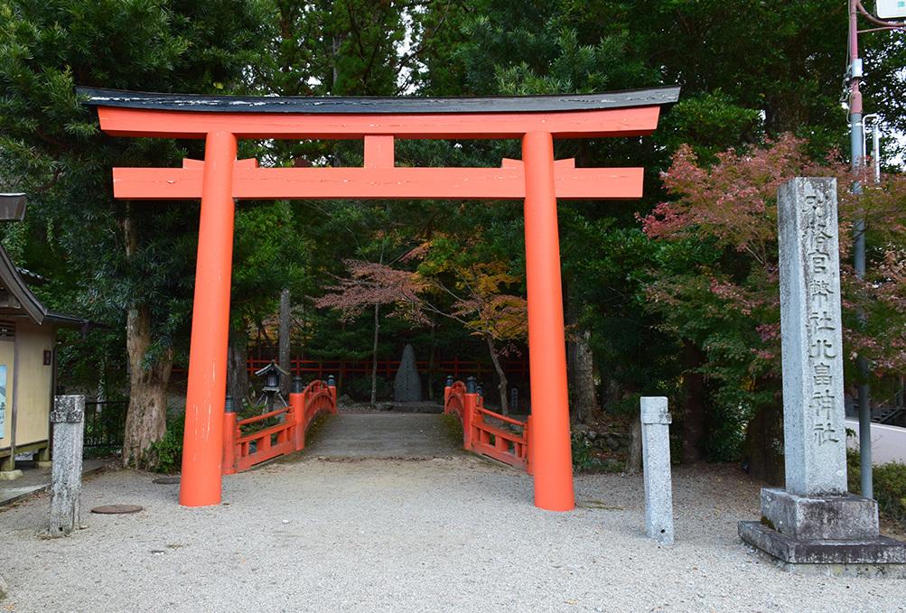 室町時代の庭園が残る多気北畠氏城館跡を訪ねて。<前編> 北畠神社_e0158128_11462877.jpg
