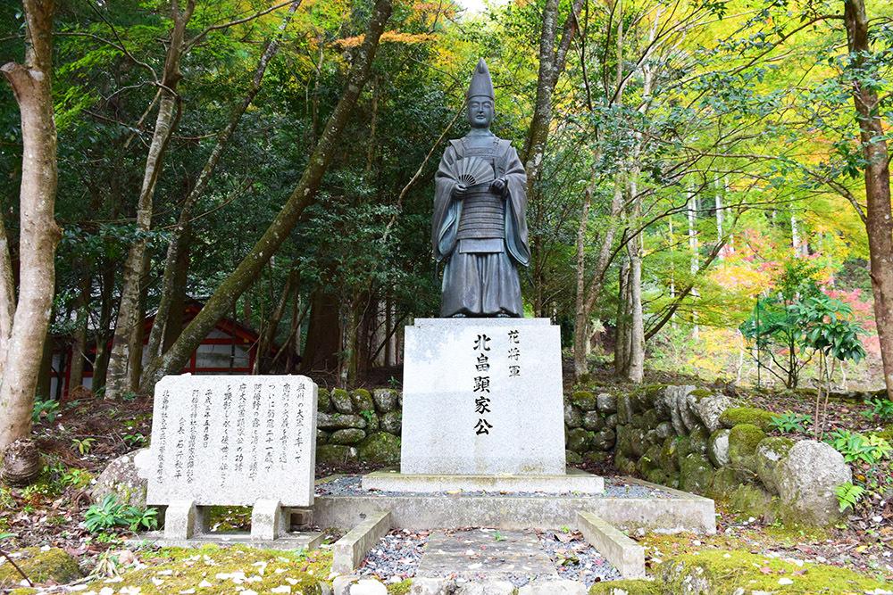 室町時代の庭園が残る多気北畠氏城館跡を訪ねて。<前編> 北畠神社_e0158128_11584582.jpg