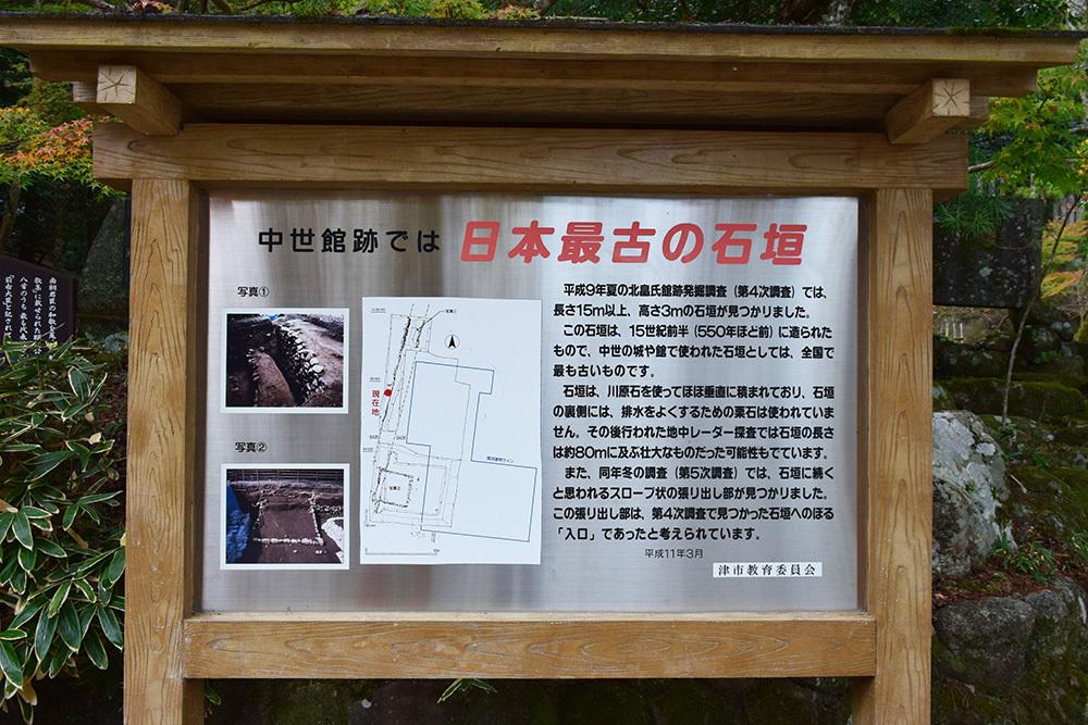 室町時代の庭園が残る多気北畠氏城館跡を訪ねて。<前編> 北畠神社_e0158128_12004691.jpg