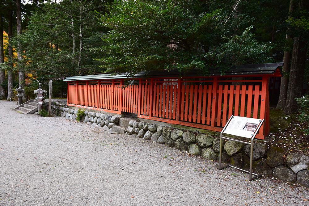 室町時代の庭園が残る多気北畠氏城館跡を訪ねて。<前編> 北畠神社_e0158128_12061860.jpg
