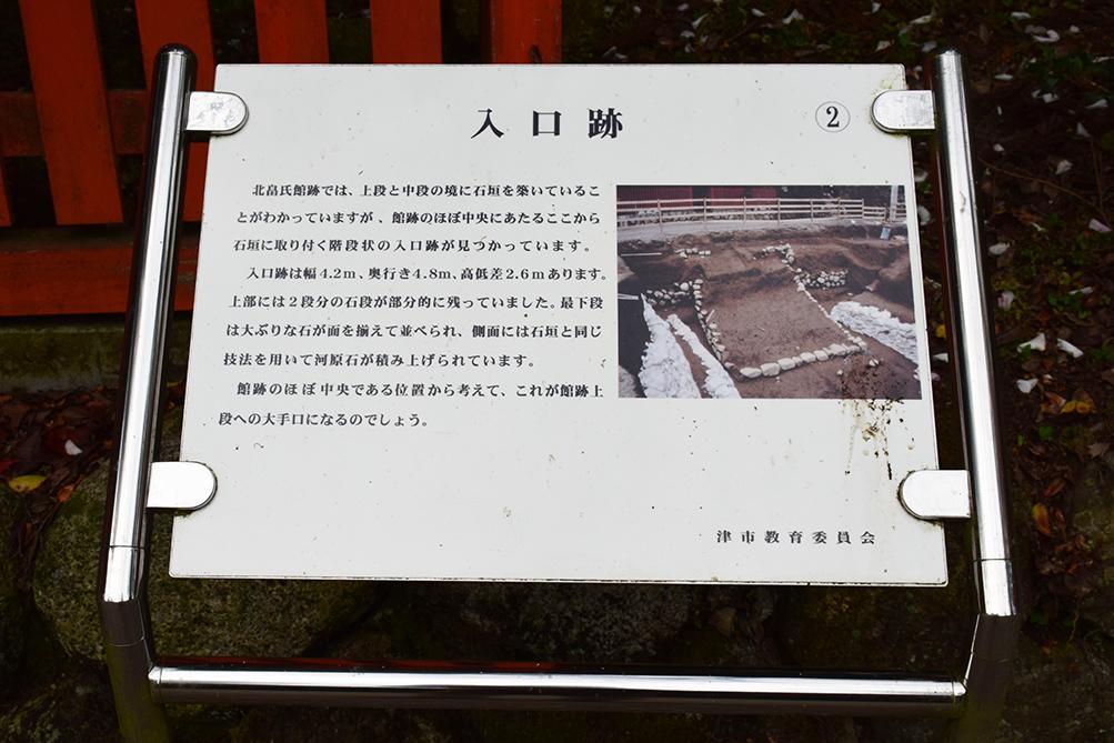 室町時代の庭園が残る多気北畠氏城館跡を訪ねて。<前編> 北畠神社_e0158128_12062282.jpg