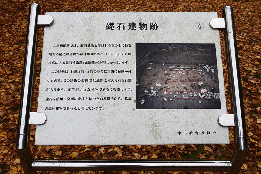 室町時代の庭園が残る多気北畠氏城館跡を訪ねて。<前編> 北畠神社_e0158128_12062958.jpg