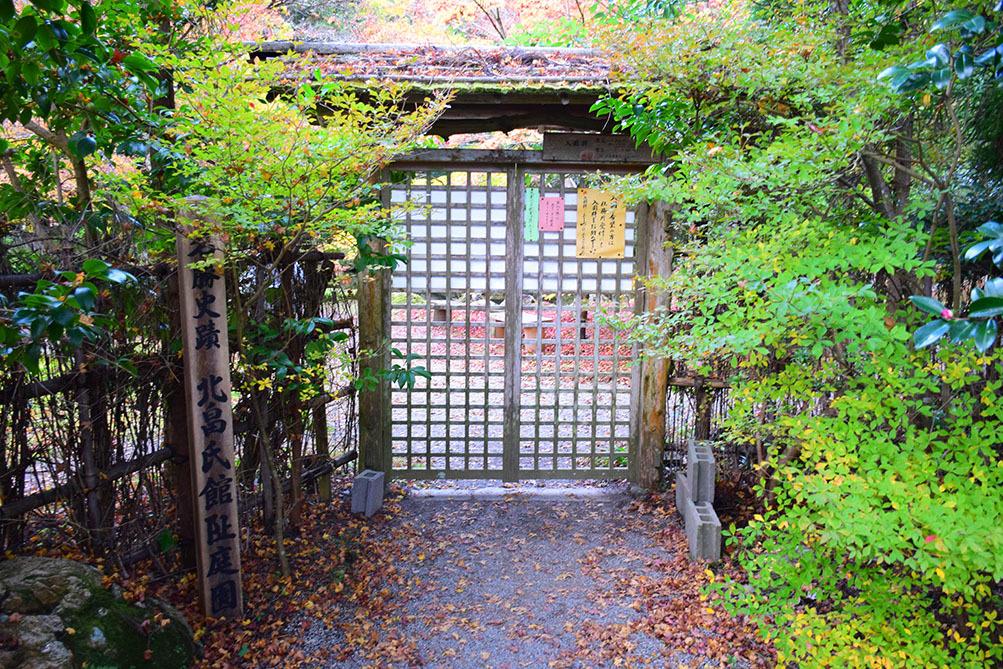 室町時代の庭園が残る多気北畠氏城館跡を訪ねて。<後編> 武家庭園_e0158128_13513876.jpg