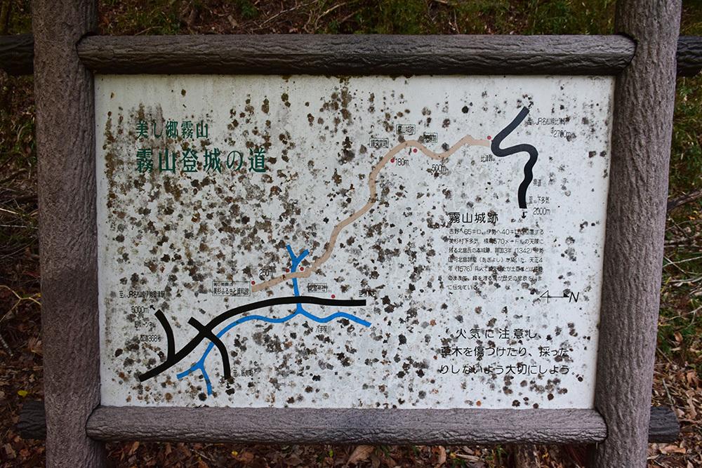 室町時代の庭園が残る多気北畠氏城館跡を訪ねて。<後編> 武家庭園_e0158128_14182470.jpg