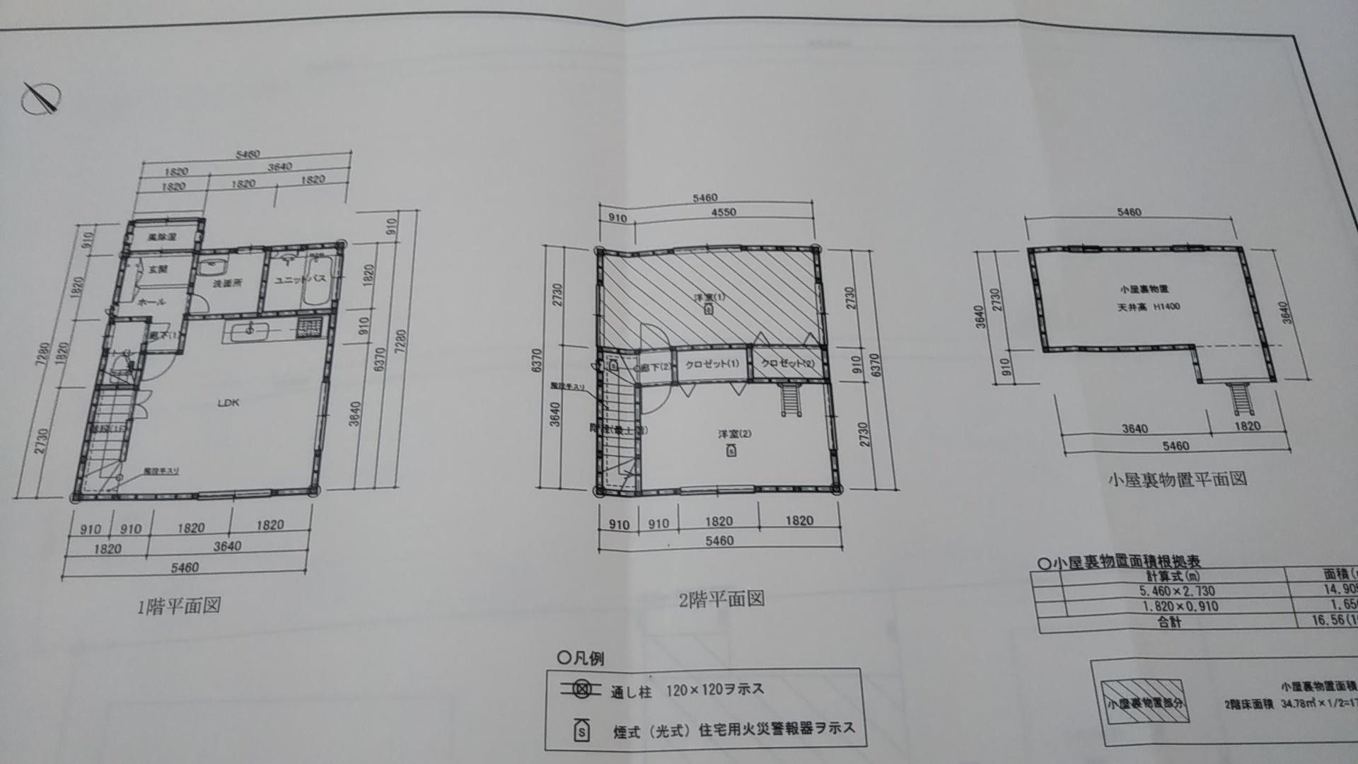 f0032130_18361552.jpg