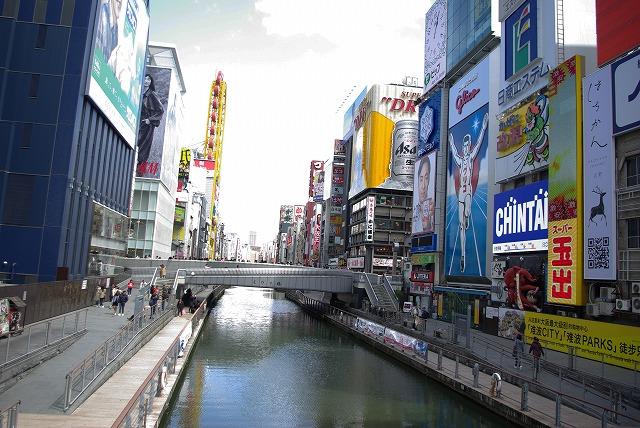 大阪 アクアライナーに乗る_d0043136_22294730.jpg