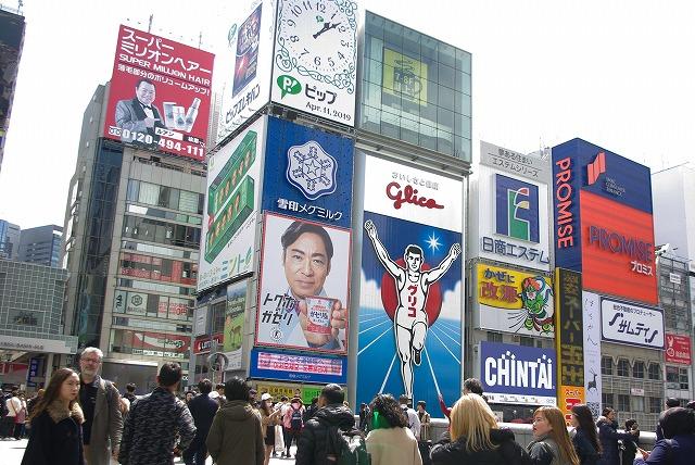 大阪 アクアライナーに乗る_d0043136_2229586.jpg