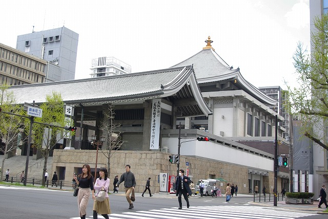 大阪 アクアライナーに乗る_d0043136_22475693.jpg