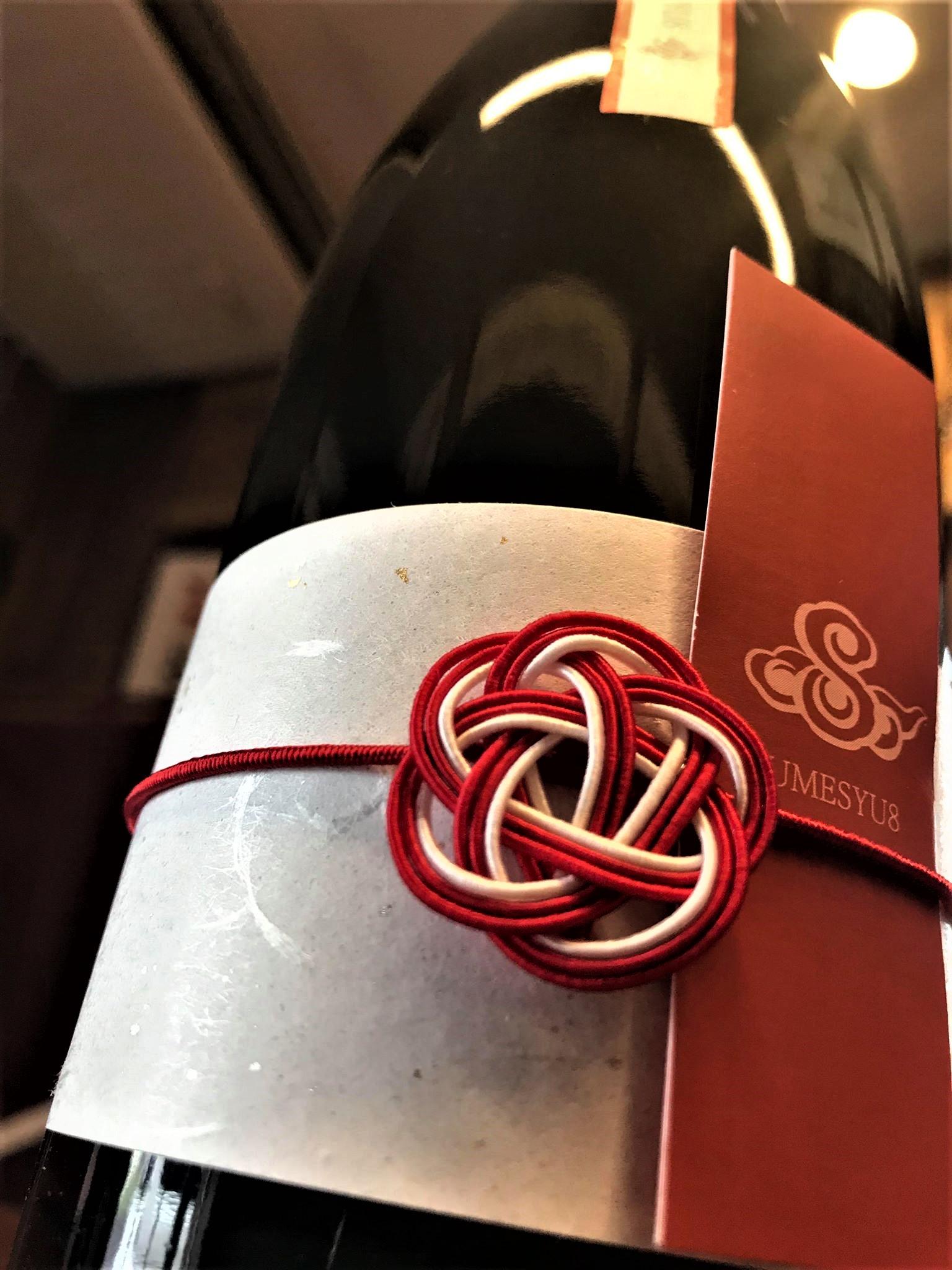 【地梅酒】酔鯨 SUIGEI UMESYU EIGHT8 八年熟成貯蔵梅酒 限定SPver_e0173738_21295591.jpg