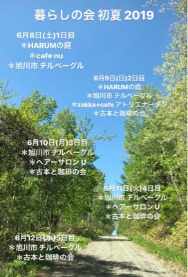 f0238042_06073858.jpg