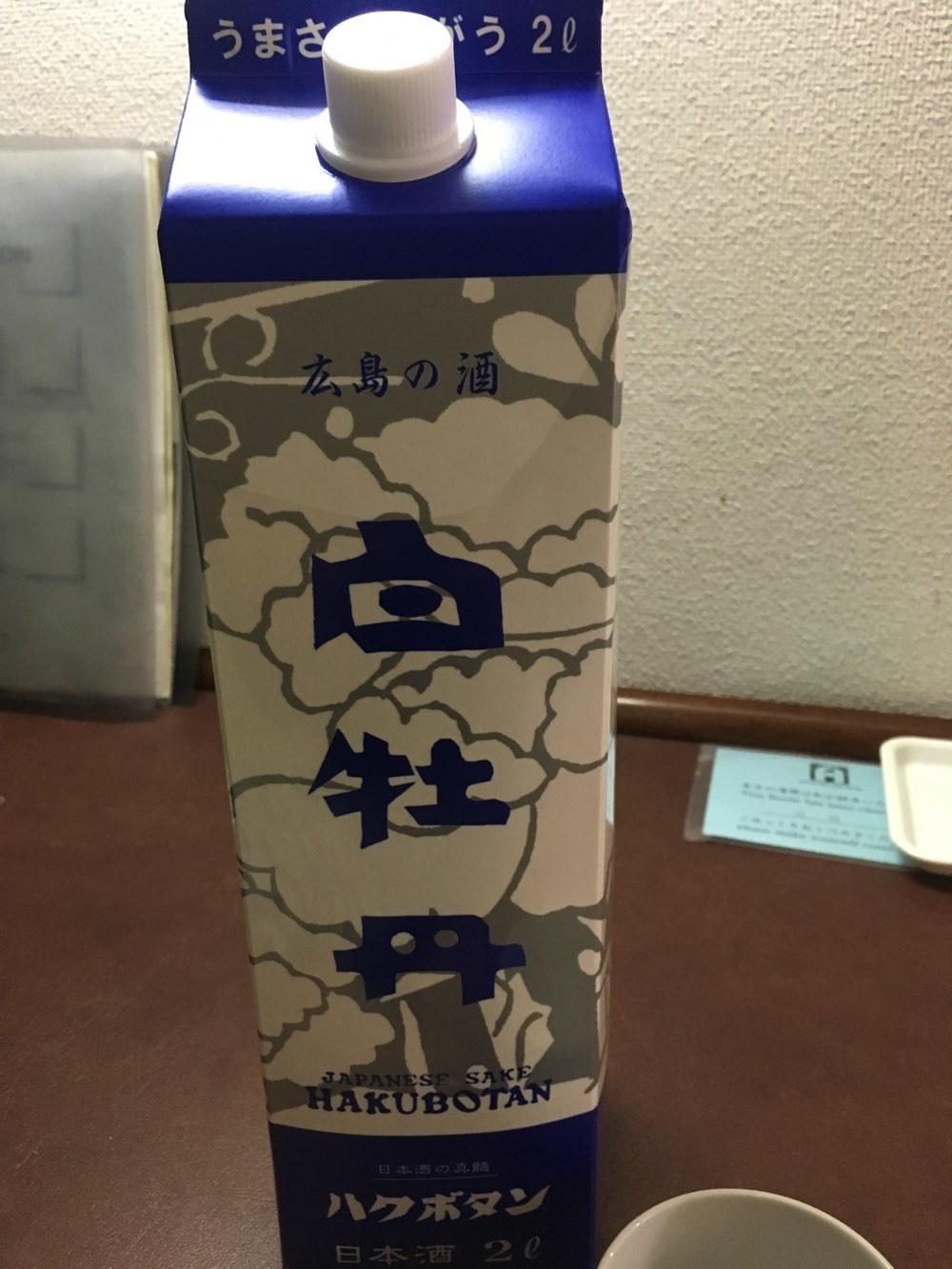 広島に行ってきました_e0173145_05551576.jpg
