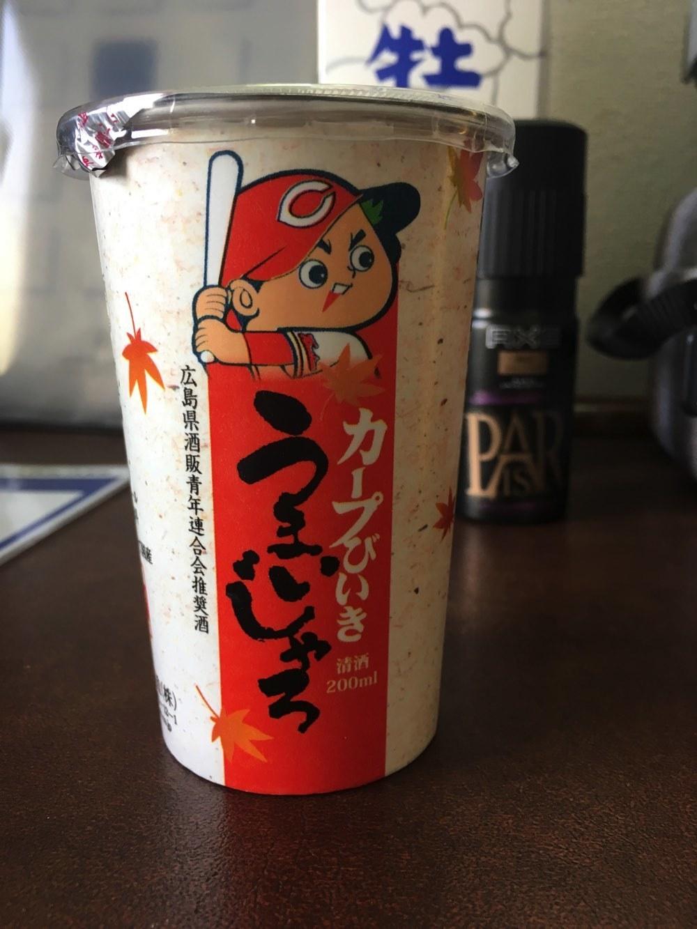 広島に行ってきました_e0173145_05551762.jpg