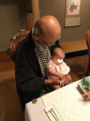 孫の食べ初め・音戸山山荘・畑善さんへ。_f0181251_11170566.jpg
