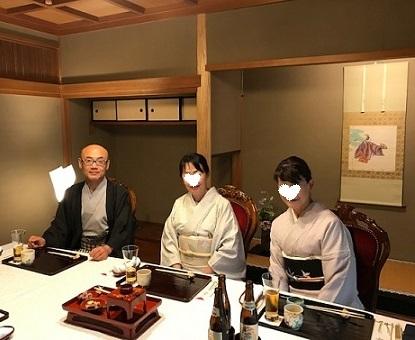 孫の食べ初め・音戸山山荘・畑善さんへ。_f0181251_11224614.jpg