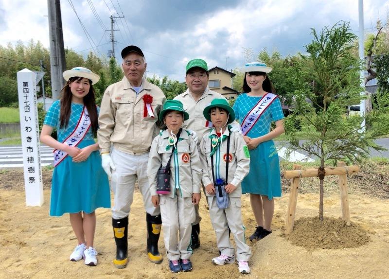 2019.6.1 第47回いわき市植樹祭_a0255967_09503239.jpg