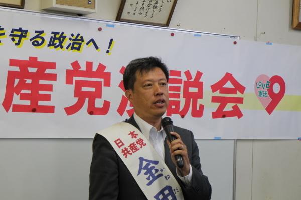 🎤 日本共産党演説会 ㏌ 猪名川 🌝「くらしに希望を」「一人ひとりの命と尊厳を大切にする政治に」🎤_f0061067_22015812.jpg