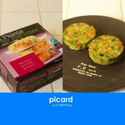 「Picard(ピカール)」の冷凍食品_c0156468_20115225.jpg