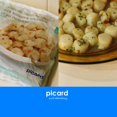 「Picard(ピカール)」の冷凍食品_c0156468_20122697.jpg