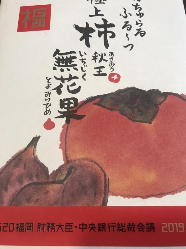 六月博多座大歌舞伎_c0366777_08581108.jpeg