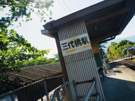 田舎の無人駅@有田_e0183383_12575408.jpeg